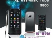 a cambio un PDA nuevo doble chip Music Express